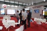 中国語ほとんどの有名なディーゼルポンプ一定300kVA-1250kVA