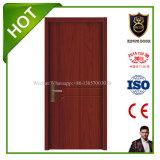 良質の内部ドアの前ドア