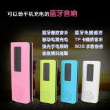 多機能の携帯用無線Bluetoothのスピーカー力バンク