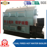 石炭はチェーン火格子が付いている熱湯ボイラーを始動させた