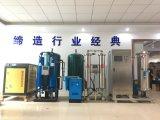 bester Qualitäts1kg Ozonation Ozonator für Farben-Textilabwasser Deolorization /Ozone Generator