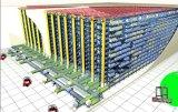Sistema de armazém da automatização (radares de fiscalização aérea)
