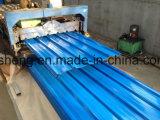 カラー上塗を施してある金属の屋根ふきシートまたはカラーコーティングの鋼鉄屋根瓦
