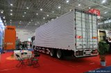 336PS 8X4 디젤 엔진 무거운 화물 트럭 또는 트랙터