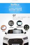 Emulation-batteriebetriebene Kind-Fahrt auf Auto Wigh gute Qualität LC-Car-105