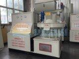 Boulette en bois de moulin de boulette de biomasse de sciure faisant le prix de machine