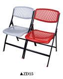 강철 프레임을%s 가진 다채로운 플라스틱 옥외 접는 의자
