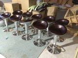 Retro 알루미늄 의자 의자