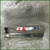 Quartz halo gene Infrared Heater lamp
