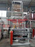 De mayor a menor presión de la película Máquina que sopla por HDPE / LLDPE / HDPE