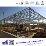 高品質の低価格の鉄骨構造