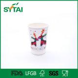 Biodegradable изолированные горячие бумажные стаканчики стены двойника питья с PE покрыли