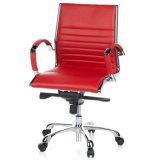 팔걸이 (RFT-B16)를 가진 고전적인 금속 사무실 의자