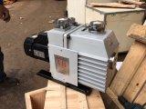 직접 구동 회전하는 바람개비 진공 펌프 (2XZ) 시리즈