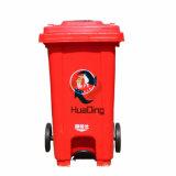 balde do lixo de borracha plástico da roda do escaninho de lixo 100L para ao ar livre