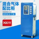 Cabina grande/sistemas de distribución de la proporción de la mezcla de gases del flujo del gas
