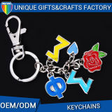 Tasto personalizzato di figura della caramella con il metallo Keychain dell'anello