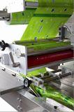 좋은 가격 포장 음식 수평한 베개 포장 기계 Ald-600d
