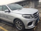 Power Side Step para Mercedes-Benz Gle