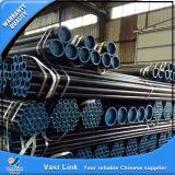構築のための炭素鋼の継ぎ目が無い管