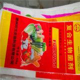 Sacs tissés par pp /BOPP à maïs de graine d'agriculture tissé