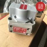 Moog doppeltes Einspritzung-Profil-Servo-Ventil (G761-3004B)