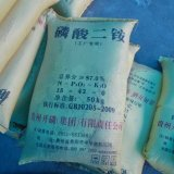 Sac tissé bon marché pour l'engrais/alimentation de empaquetage de farine de maïs