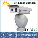 1-3kmの夜間視界IRレーザーIPの保安用カメラ