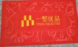 Anti-Slip ковер катушки PVC циновки катушки PVC