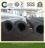 Tube soudé d'acier inoxydable (S31803)