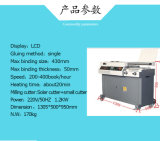 DC-50ft A3 Size Automatic Book Reliure Machine
