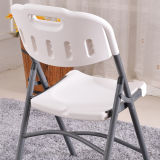 Preiswerter Preis-Plastikfalz-Stuhl für das Speisen der Partei und Wedding (M-X1207)