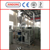 高容量PVC Pulveriser/Plastic Pulverizer/Plastic Miller/PVCフライス盤