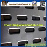tôle perforée de plaque de maille de 0.5mm de Bingye