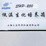 Инкубатор микрокомпьютера Shp-160dB Controlled низкотемпературный биохимический