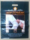 Eingebrannte HDPE gestempelschnittene Plastiktaschen für Sport (FLD-8579)