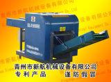 Máquina de rasgo de pano do algodão da fibra