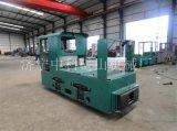 Tipo especial a prueba de explosiones locomotora eléctrica de la batería de 8 toneladas
