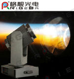 Luz principal móvil de la viga impermeable al aire libre de 350W 17r