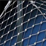 ステンレス鋼ケーブルの網をXであって下さい