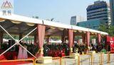 Tente se pliante de couleur de tente de la Chine de famille blanche de constructeur