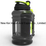 2200ml PETG Wasser-Flasche, Großhandelsplastikglas, Plastikwasser-Krug