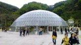 Casa minúscula da forma da casa da abóbada Geodesic de FRP