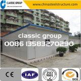 쉬운 회의 강철 구조물 조립식 주택 건설 2016년