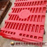 Alta placa de la quijada de los recambios de la trituradora de quijada de acero de manganeso