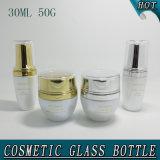 30ml 50g優雅なアクリルカバー真珠の白いガラス装飾的なびんおよび瓶