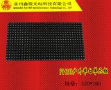 Tela de indicador ao ar livre vermelha do módulo do diodo emissor de luz P10
