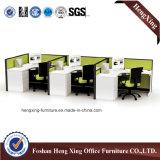 Partition de bureau de prix concurrentiel pour le personnel (HX-6D052)