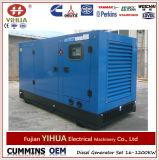 Молчком тепловозный комплект генератора с двигателем 30kw Рикардо