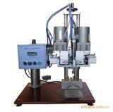 [فولوك] عطر [برودوكت لين] يجعل آلة يملأ [سلينغ] غطّى عطر آلة